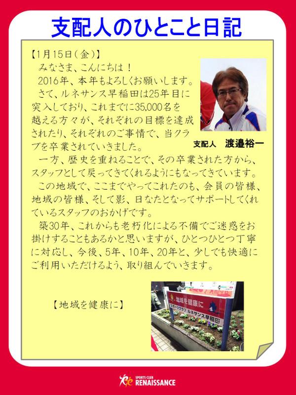 _20160115_76