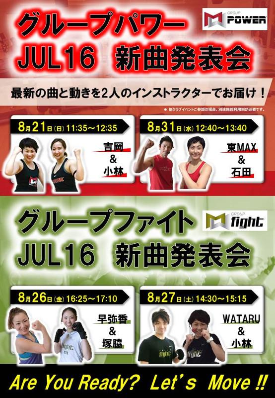 Jul16